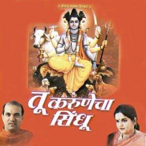 Suresh Wadkar, Mandar Apte, Devki Pandit 歌手頭像