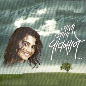 Amruta Subhash, Pradeep Vaidya 歌手頭像