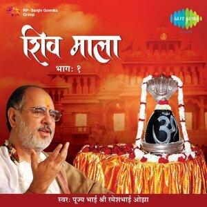 Pujya Bhaishree Rameshbhai Ojha 歌手頭像