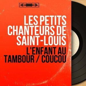 Les petits chanteurs de Saint-Louis 歌手頭像