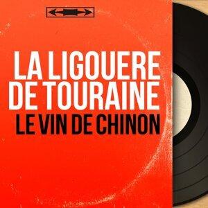 La Ligouère de Touraine 歌手頭像