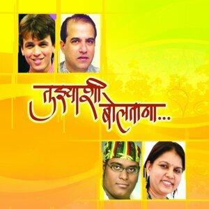 Abhijeet Kosambi, Suresh Wadkar, Vinayak Bhosale, Abhijeet Sawant 歌手頭像