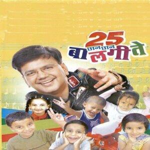 Ketaki Mategaonkar, Meghna Sardar, Neha Madiwale, Neha Dautkhane, Ankita Devle, Shruti Joglekar, Mansi, Ketan Godbole 歌手頭像