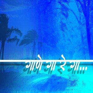 Vibhavari Apte Joshi, Sandeep Khare, Anuradha Marathe, Ajay Gogavale, Hrishikesh Ranade, Madhura Datar, Jitendra Abhyankar, Mukund Phansalkar 歌手頭像