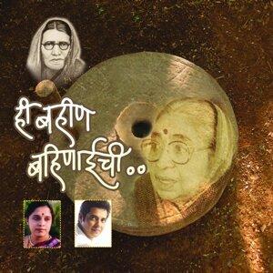 Swapnil Bandodkar, Aparna Sant, Pranjali Barve 歌手頭像