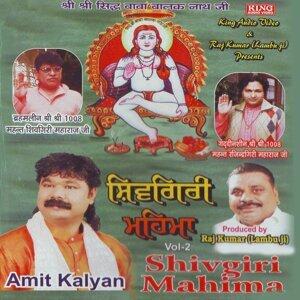 Amit Kalyan 歌手頭像