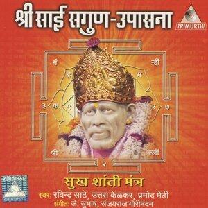 Ravindra Sathe, Uttara Kelkar 歌手頭像