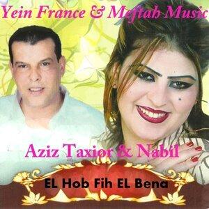 Aziz Taxior, Nabila 歌手頭像