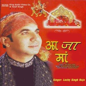 Lucky Singh Raja