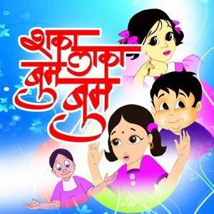 Amruta Kale, Rucha Ganorkar, Rahi Vaidya, Kalyani Lokhande, Rucha Maslekar, Pinak Nyayadhish, Bharati Nyayadhish 歌手頭像