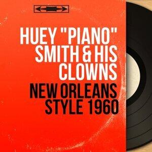 "Huey ""Piano"" Smith & His Clowns 歌手頭像"