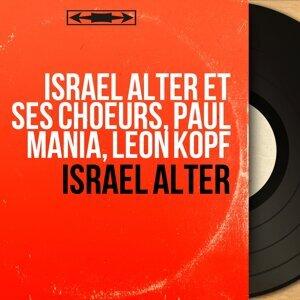 Israel Alter et ses choeurs, Paul Mania, Léon Kopf 歌手頭像
