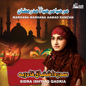 Sidra Ishtiaq Qadria アーティスト写真