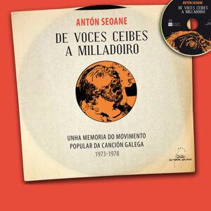 Antón Seoane 歌手頭像
