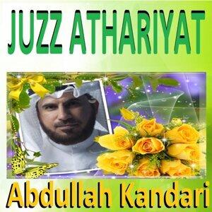 Abdullah Kandari 歌手頭像