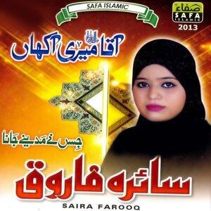 Saira Farooq 歌手頭像
