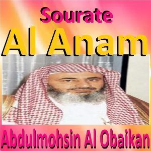 Abdulmohsin Al Obaikan 歌手頭像