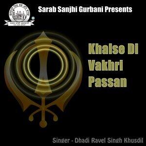 Dhadi Ravel Singh Khusdil 歌手頭像