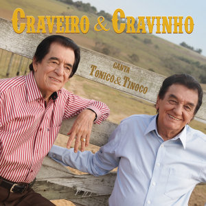 Craveiro & Cravinho 歌手頭像