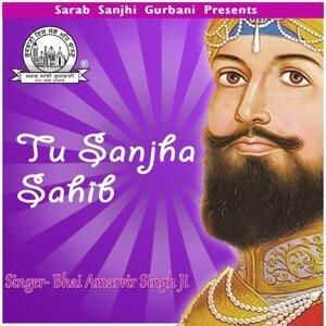 Bhai Amarvir Singh Ji 歌手頭像