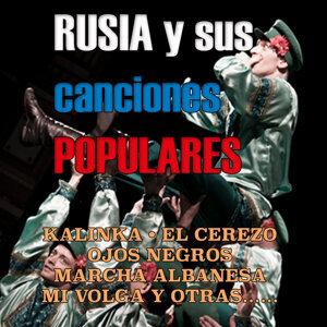 Orquesta y Coros del Ejército Ruso 歌手頭像