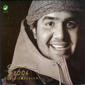 Hussain Al Jassmi 歌手頭像