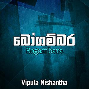 Vipula Nishantha 歌手頭像