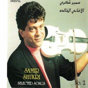 Samir Shukri 歌手頭像