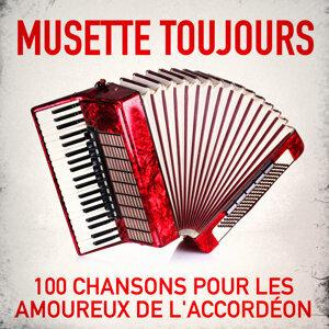 Le meilleur de l'accordéon アーティスト写真