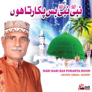 Javed Iqbal Qadri 歌手頭像