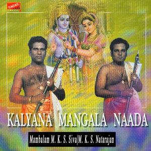 Mambalam M. K. S. Siva|M. K. S. Natarajan 歌手頭像
