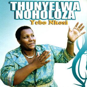 Thunyelwa Noholoza 歌手頭像