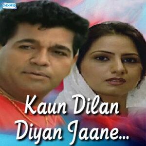Surinder Kohli,Jaspal Singh,Dulraj Kaur 歌手頭像