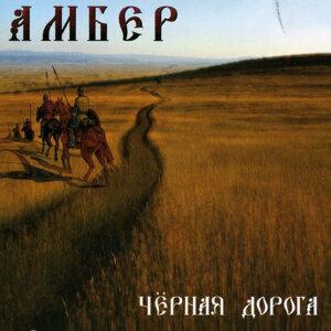 Ambehr