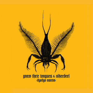 Gnaw Their Tongues & Alkerdeel 歌手頭像