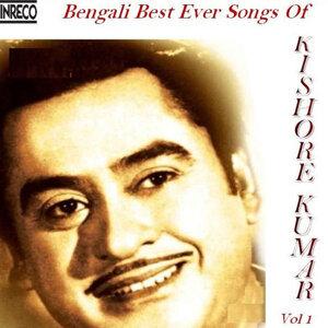 Kishore Kumar, Lata Mangeshkar, Asha Bhosle 歌手頭像