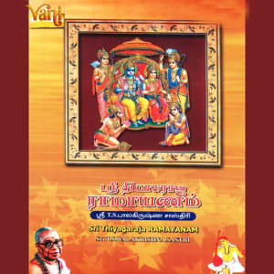 Sri T. S. Balakrishna Sastri 歌手頭像