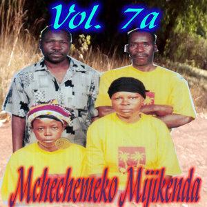Mchechemeko Mijikenda アーティスト写真