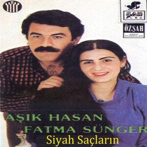 Aşık Hasan & Fatma Sünger アーティスト写真