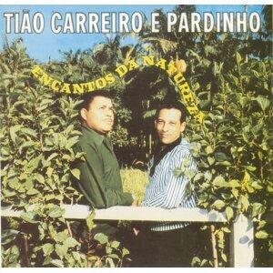 Tiao Carreiro and Pardinho 歌手頭像