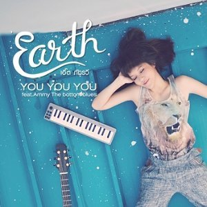 Earth Patravee (เอิ๊ต ภัทรวี) アーティスト写真