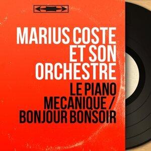 Marius Coste et son orchestre アーティスト写真