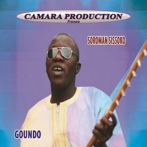 Soroman Sissoko 歌手頭像