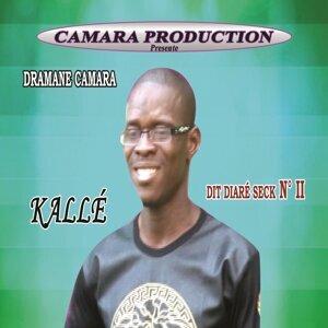 Dramane Camara 歌手頭像