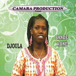 Bande Koné 歌手頭像