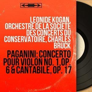 Leonide Kogan, Orchestre de la Société des concerts du Conservatoire, Charles Bruck 歌手頭像