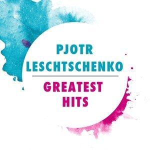 Piotr Leschtschenko 歌手頭像