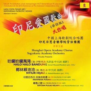 Shanghai Opera Academy Chorus, Yogyakarta Academy Orchestra 歌手頭像