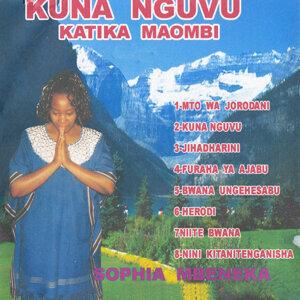 Sophia Mbeneka 歌手頭像