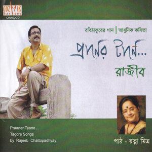 Rajeeb Chattopadhyay , Ratna Mitra アーティスト写真